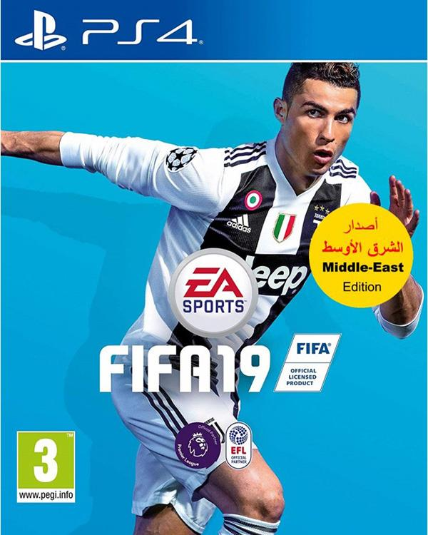 FIFA19 Arabic ps4